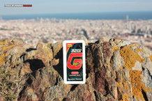 Frontal de Geles energéticos: 32Gi - G-Shot