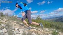 Adidas Terrex Trailmaker: