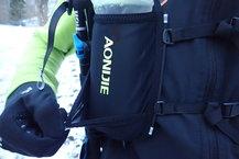 Aonijie Ultra+ 5L: Aonijie Ultra+ 5L: Tiene bolsillos por todas partes, este es un ejemplo delante de los softs