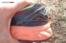 Asics Fuji Trabuco 4: Asics Fuji Trabuco 4: Estructura rígida del talón