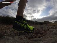 Asics Gel Fuji Endurance: Asics Gel Fuji Endurance: Sujección en distintos tipos de terreno
