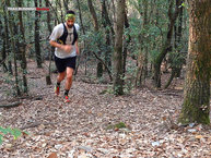 Asics Gel Fuji Runnegade 2: Asics Gel Fuji Runnegade 2: Polaina que evita la entrada de elementos externos