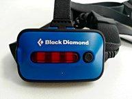 Black Diamond Sprinter: Petaca trasera del Black Diamond Sprinter.