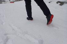 Haglöfs GRAM AM II GT: Haglöfs GRAM AM II GT: La nieve no es un problema para estas zapatillas