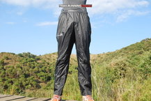 Frontal de Cubre pantalones: RaidLight - UltraLight
