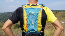 Frontal de Mochilas: Ultimate Direction - North Vest