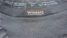 Wong Malla Corta: Mallas cortas Wong: aunque resiste bien
