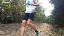 X-Bionic Effektor Trail Running Powerpants: Comodidad de estas X-Bionic Effektor Trail Running Powerpants desde el día uno